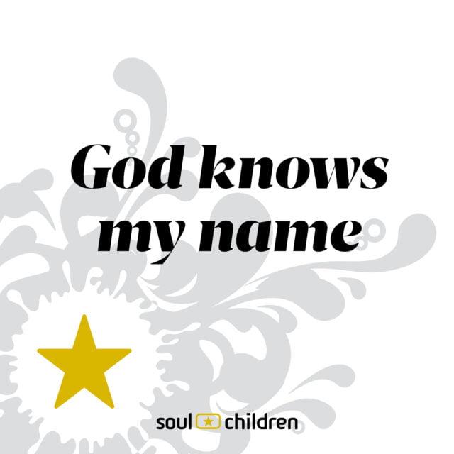 Soul Children-terminslåt, nu tillgänglig för alla