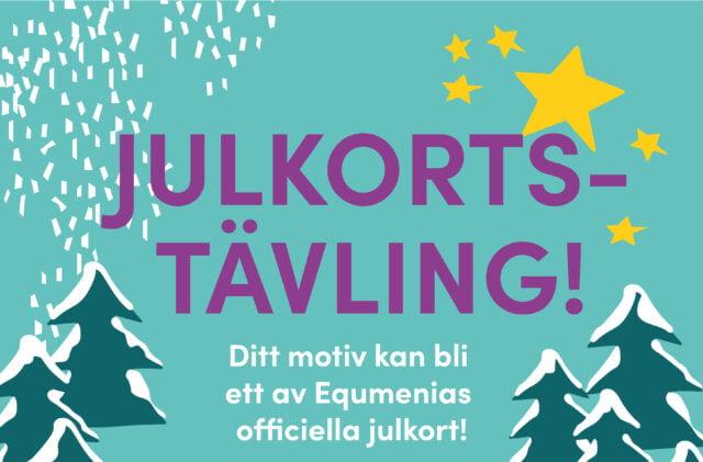 Julkortstävling!